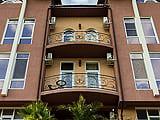 Отель Papaya Park Hotel в Адлере, Сочи. Адрес, телефон, фото, цены, отзывы на сайте: sochi.navse360.ru
