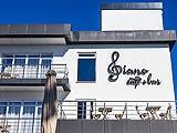 Отель Пиано в Адлере, Сочи. Адрес, телефон, фото, цены, отзывы на сайте: sochi.navse360.ru
