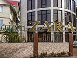 Zara, отель
