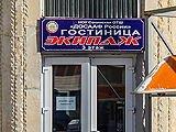 Гостиница Экипаж в Сочи. Адрес, телефон, фото, цены, отзывы на сайте: sochi.navse360.ru