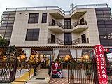Отель Сертиди в Адлере, Сочи. Адрес, телефон, фото, цены, отзывы на сайте: sochi.navse360.ru
