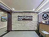 Матрешка, отель