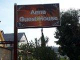 Анна, гостевой дом