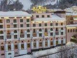 Отель Rixos Красная Поляна, Сочи