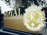 Royal Hotel, отель