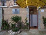 Гостевой дом У Никитича, Лоо, Сочи