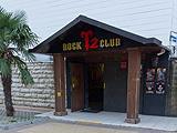 Т2, ночной клуб