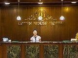 Отель Грин хаус в Сочи. Адрес, телефон, фото, цены, отзывы на сайте: sochi.navse360.ru