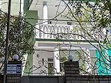 Отель Валентина в Адлере, Сочи. Адрес, телефон, фото, цены, отзывы на сайте: sochi.navse360.ru