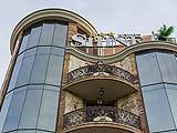Отель Shine House hotel в Адлере, Сочи. Адрес, телефон, фото, цены, отзывы на сайте: sochi.navse360.ru